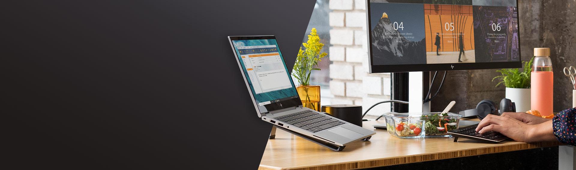 ¡Actualizá tu negocio con la tecnología HP!